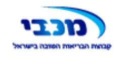 לוגו קישור לאתר מכבי שירותי בריאות
